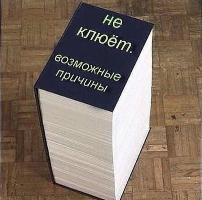 Дайте почитать интересное.