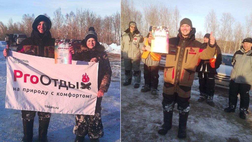 Моя бронза в личке и 4-е командное место на соревнованиях в Алтайском крае, хороший результат