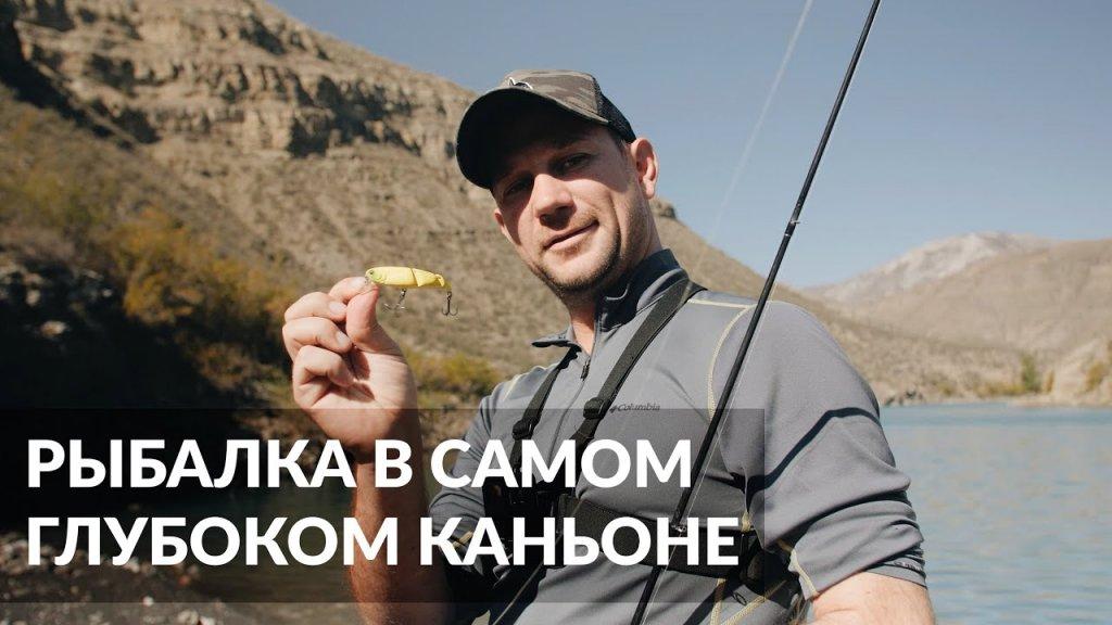 Рыбалка в Дагестане. Ищем форель