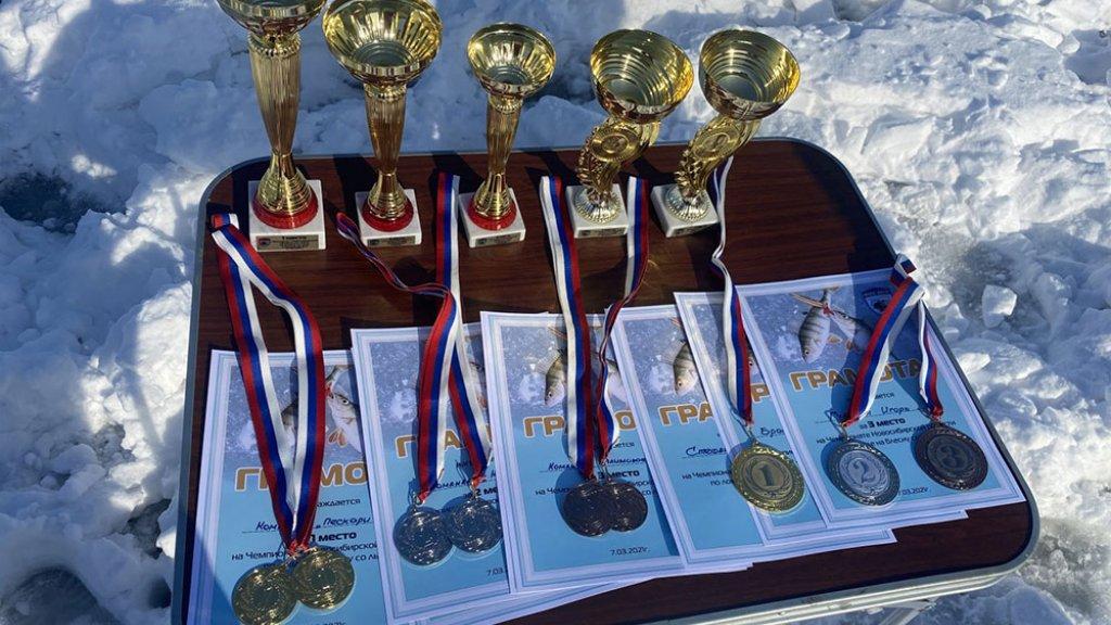 Чемпионат Новосибирской области по ловле на блесну со льда. Отчет