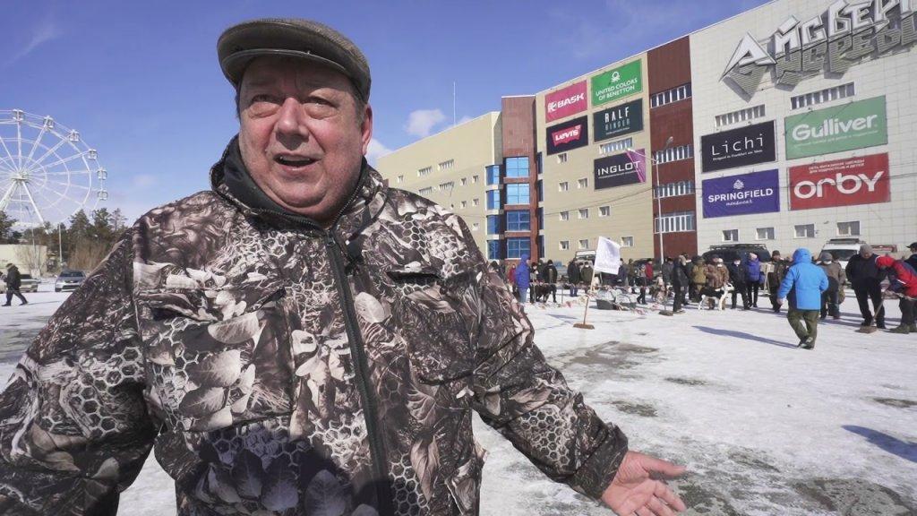 Республиканская выставка охотничьих лаек «Лайки Якутии 2021» Западно-сибирские лайки.