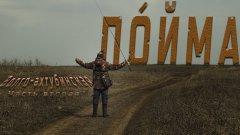 ВОЛГО-АХТУБИНСКАЯ ПОЙМА 100 км от Волгограда.  Что можно поймать на спиннинг?