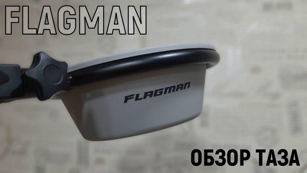 Flagnan | Бюджетный аксессуар для фидерного кресла