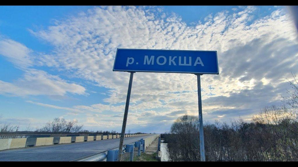 РАЗЛИВ р.Мокша  Рязанская область  big river flood