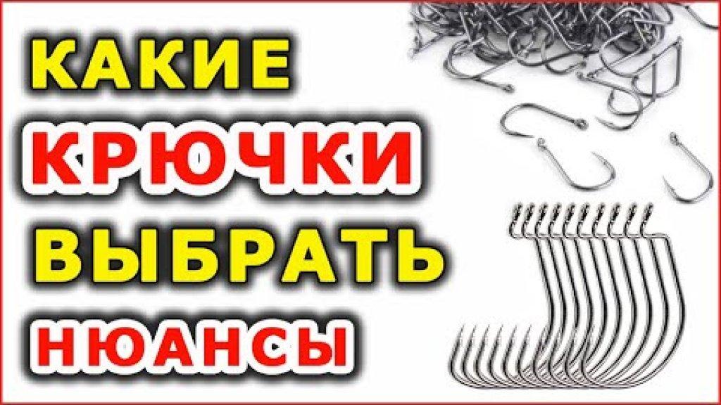 Рыболовные крючки с алиэспресс. Офсетные крючки. Лучшие рыболовные крючки для рыбалки