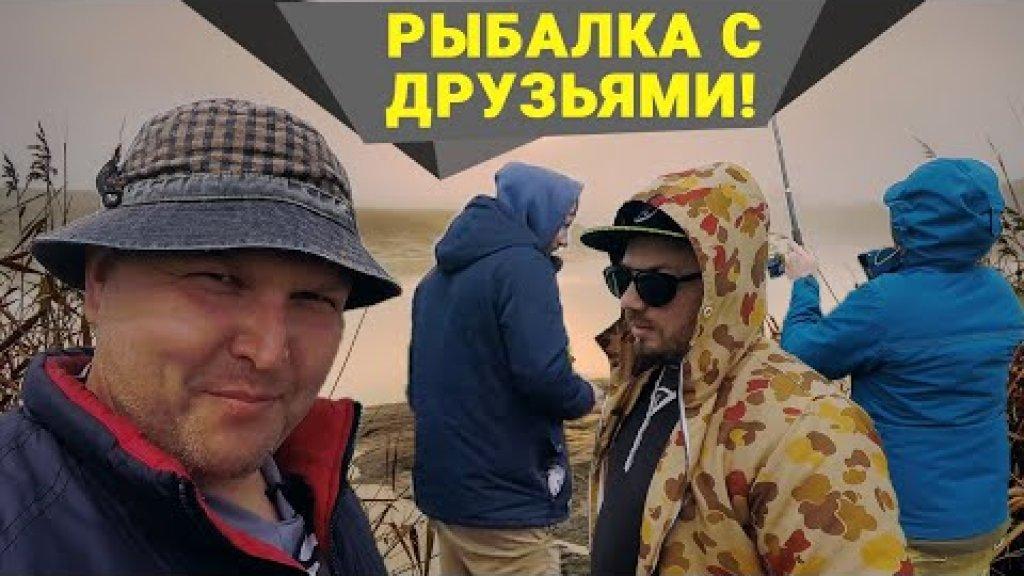 Хорошие караси на кукурузу. Рыбалка в краснодарском крае: канал С4