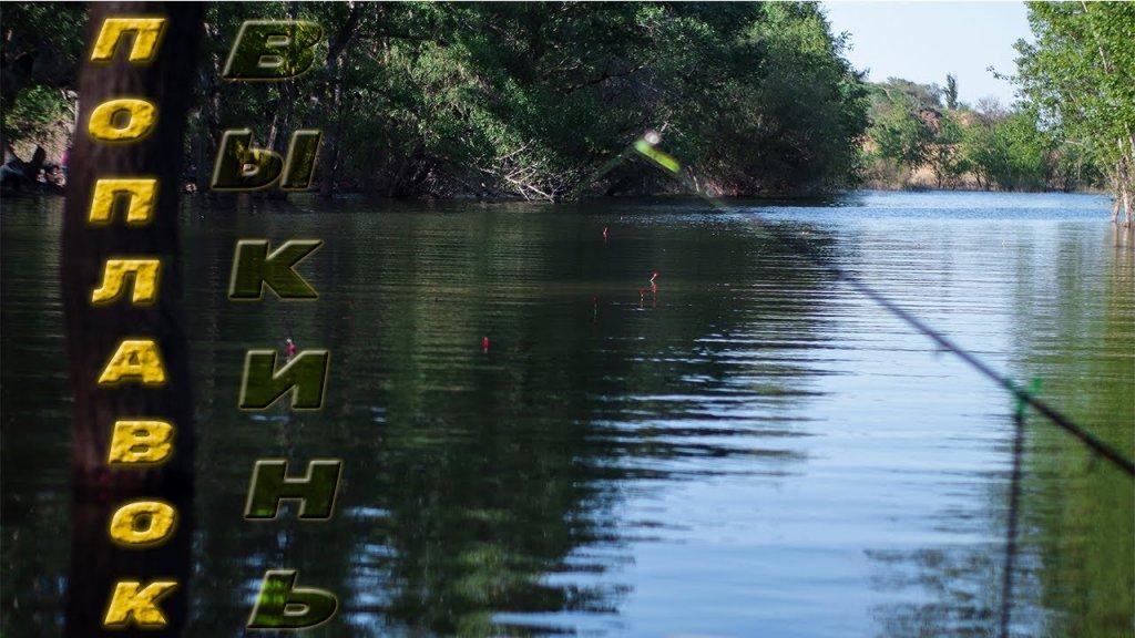 Крупный карась не на поплавок, или фидерная ловля в черте города//рыбалка безромарио//