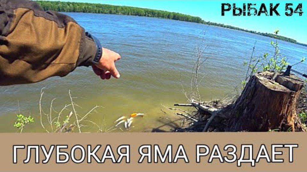Эти дикие места поражают количеством рыбы! Раздача крупного судака в жару!рыбалка на севере т.о!