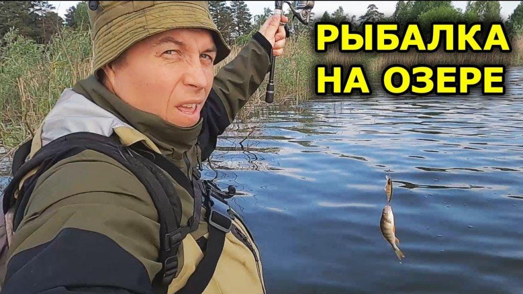 Бывает же так...Рыбалка на озере. Ловля щуки на спиннинг