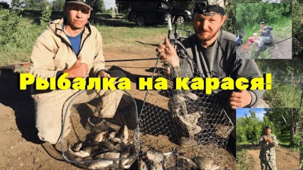 Рыбалка на карася. Рыбалка на фидер - давно я так не отрывался))) Feeder fishing.