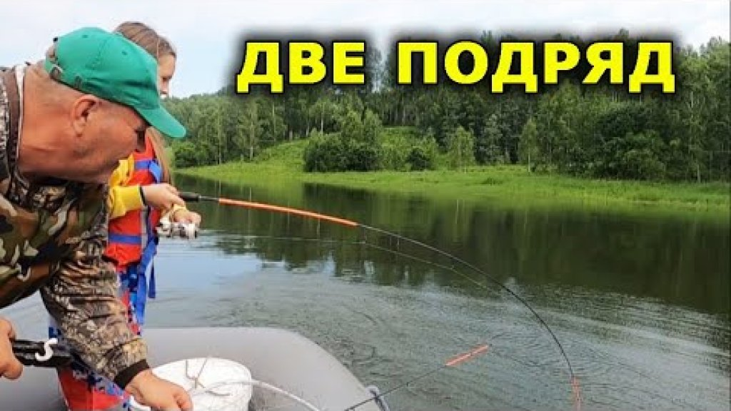 """Семейная рыбалка. """"Приличная щука..."""" Ловля на спиннинг с лодки. Рыбалка на водохранилище"""