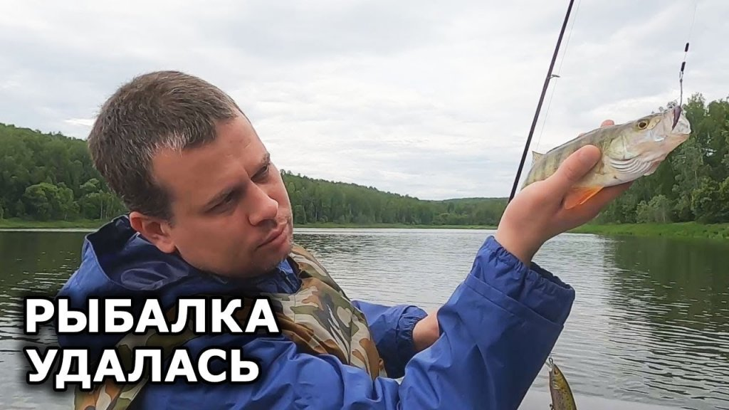 Рыбалка с новичком. Хорошая рыбалка 2021. Рыбалка на щуку. Рыбалка на спиннинг с лодки. Сезон открыт