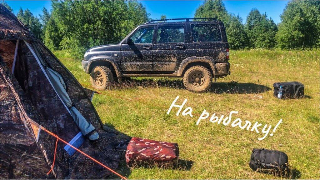 В палатке на берегу реки / Летняя рыбалка / Отдых на природе