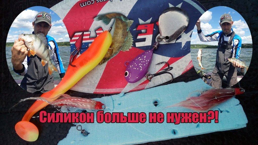 СЕКРЕТНЫЙ МОНТАЖ косит рыбу. Ловим окуня и судака на спиннинг. Часть 1