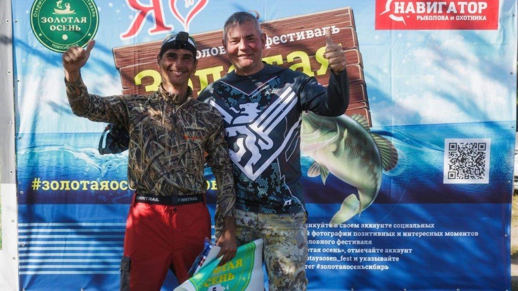 Отчет по проведенному Рыболовному Фестивалю Золотая Осень 2021. Команда # Рыбанутые