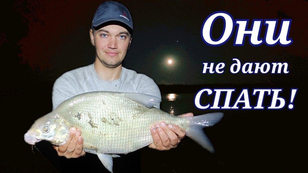 Вкусная рыбалка на леща и рецепт борща! Объелись все! 1-я серия