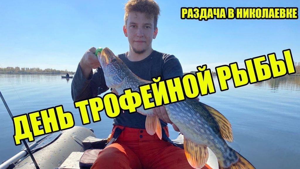 Трофейная рыбалка на пруду! Поймали рекордную щуку!