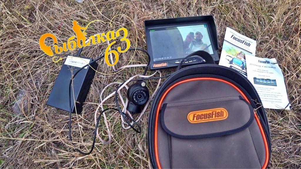 Подводная камера для рыбалки Focus Fish 2021