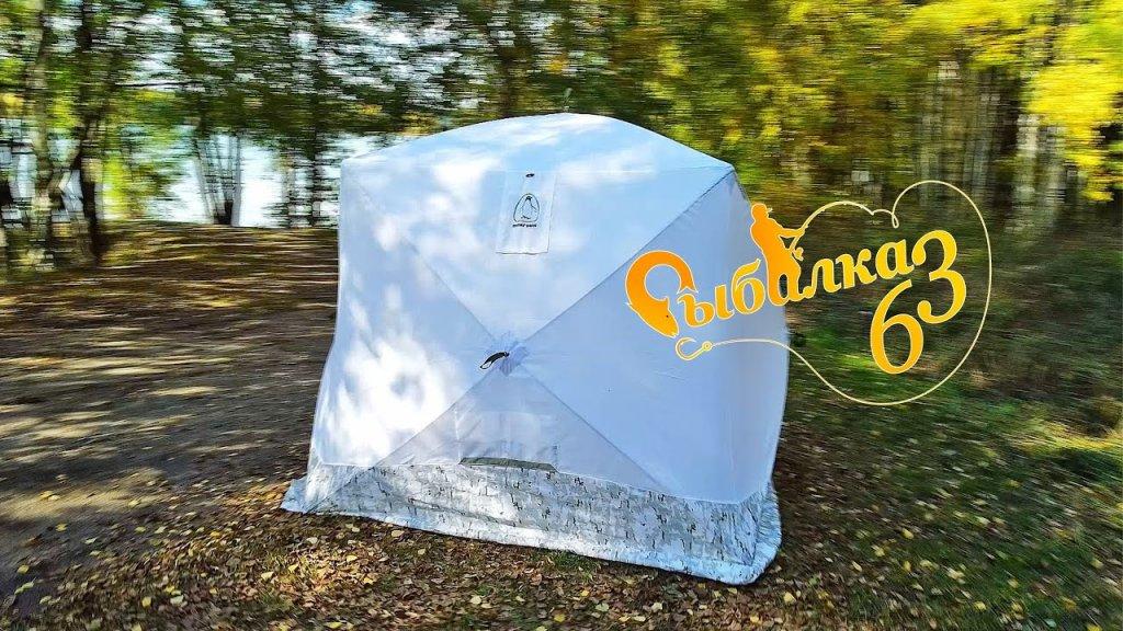 Палатка для зимней рыбалки. Обзор палатки Пингвин Призма Премиум