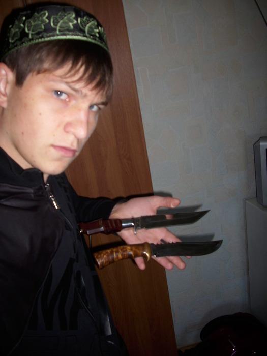 Мага и  ножи