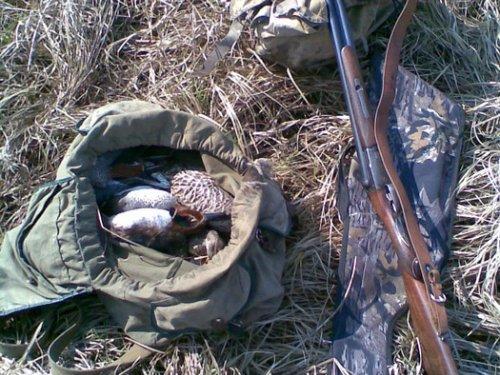после охоты