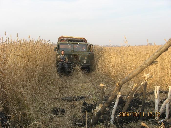 выезд на охоту осень 2008г верх - каргат