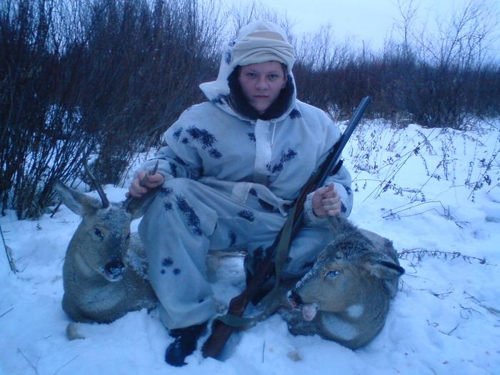 удачная охота