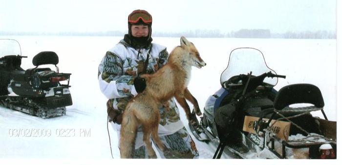 Охота на лис