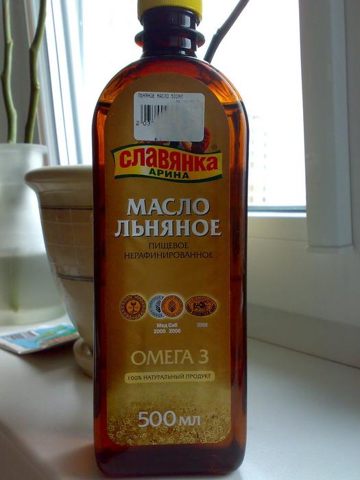 Масло для прикладов
