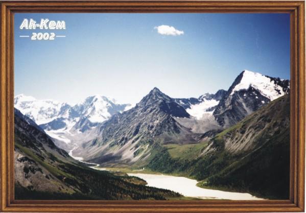 Горный Алтай. Аккемское озеро. Гора Белуха