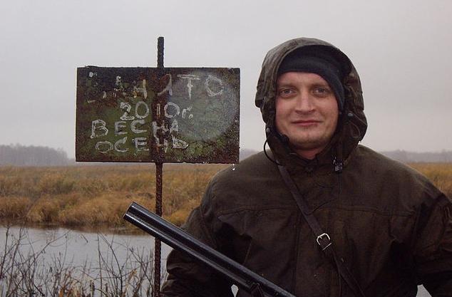 к теме : https://www.huntingsib.ru/blogs/view/36780/#comments   заняли аж на год)))))) а табличку забетонировали.........