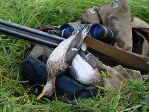 Атрибутика охоты