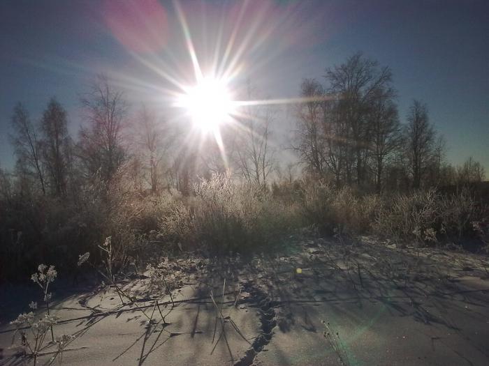 Солнце!