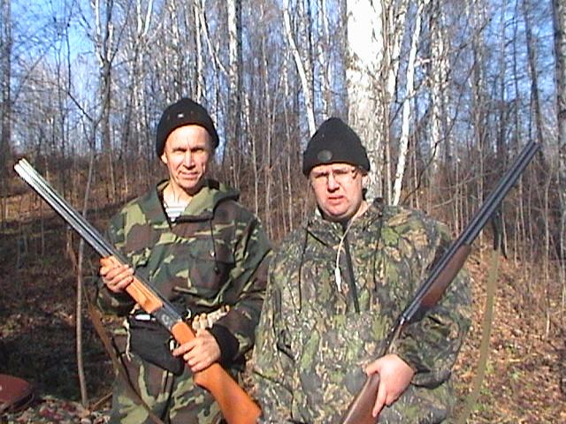 Осеняя  охота