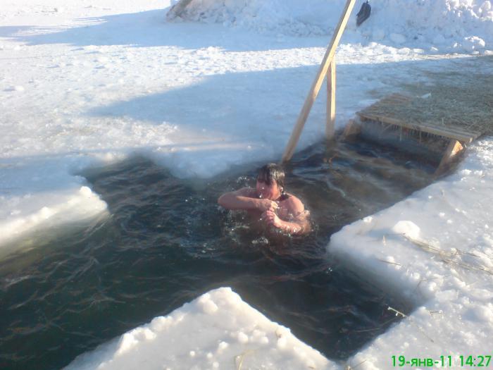С крещением)))