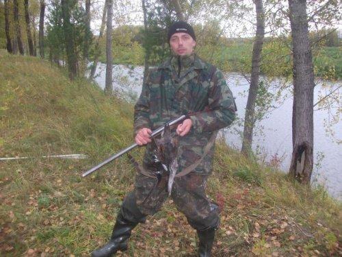 открытие осений охоты