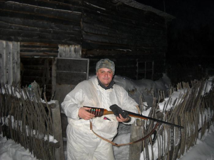 Вечер после охоты