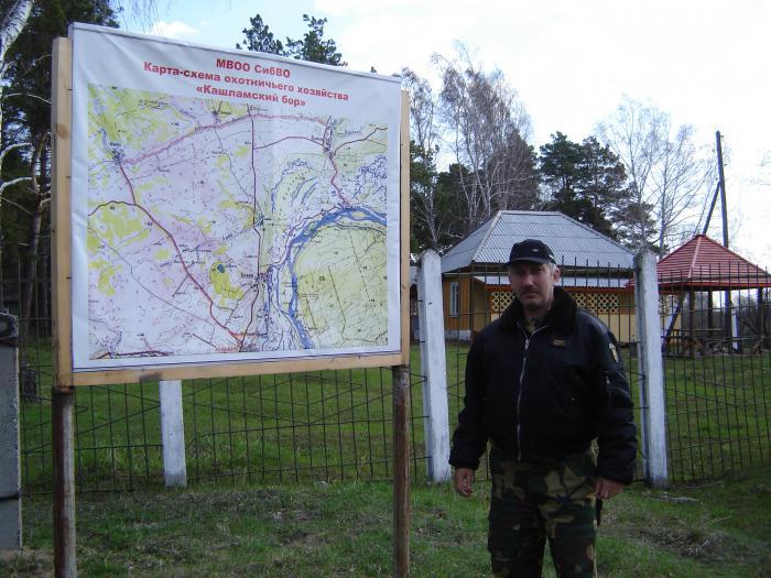 Открытие весенней на охотбазе СибВО