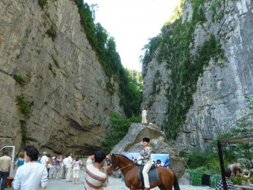 Абхазия, каменный мешок