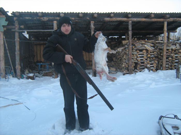 мой сын охотник