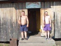 Стражники перед вратами охотбазы