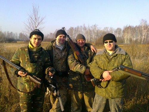 Друзья охотники