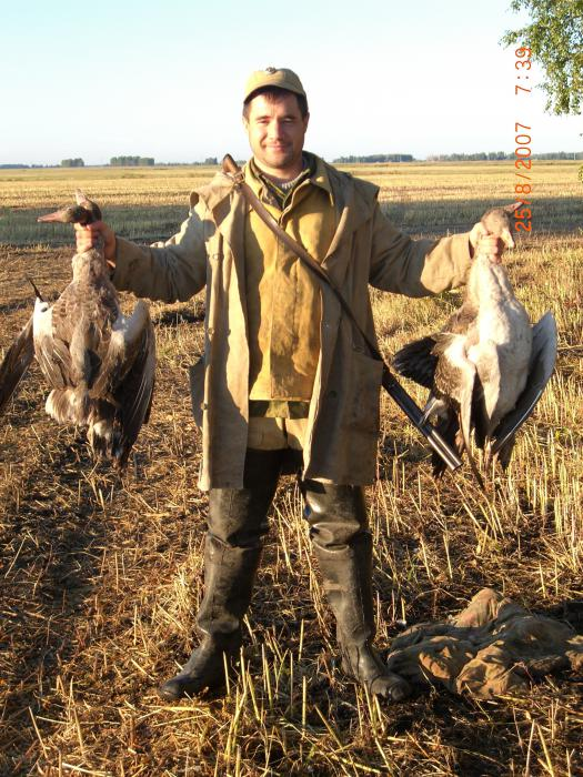 Открытие охоты в 2008г.