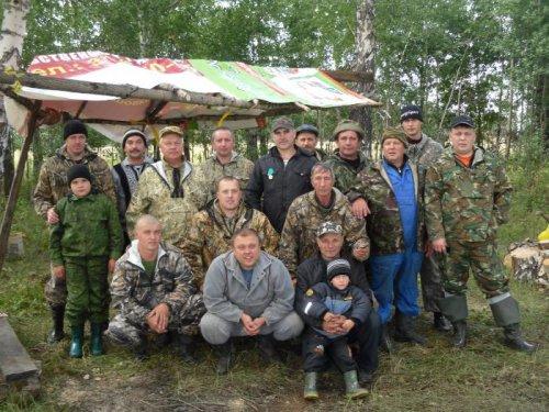 открытие 2011