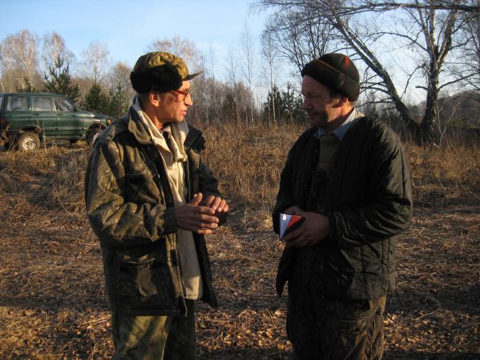2010.10.31Алтайские краевые исп. по зайцу АФОС.