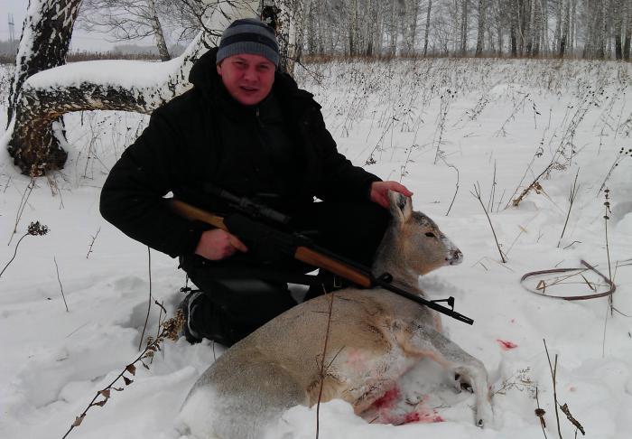 Охота удалась