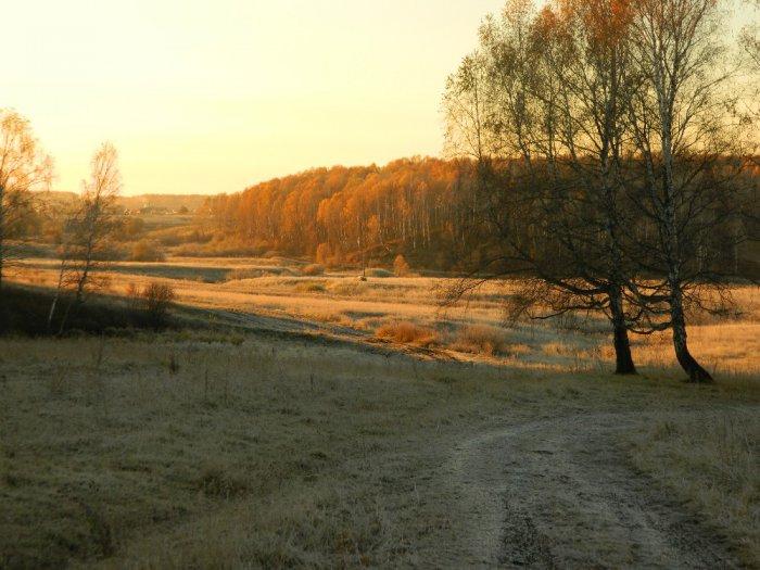 Осенний рассвет.