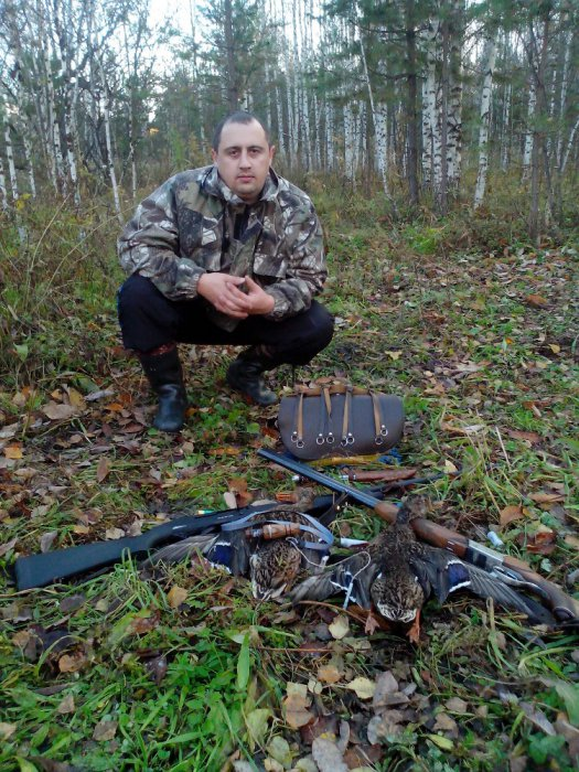 Утренняя охота