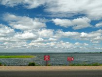 озеро Ракиты