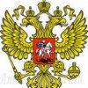 Разъяснение Государственной Думы по статье 21 Федерального закона «О животном мире»